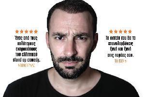 Γιώργος Χατζηπαύλου – «Τάιμινγκ»:…